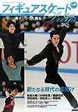 フィギュアスケートDays Plus 男子シングル読本〈2010‐2011〉