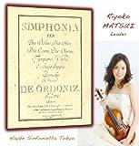 オルドニュス:疾風怒濤交響曲集第二巻 HST077 Ordonez Sturm&Drang Sinfonies Vol.II ( Brown I:C14 / Es3 / D2 / G3)