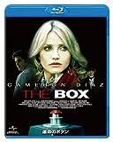 運命のボタン [Blu-ray]