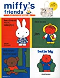 miffy's friends―付録 ミッフィー&アニマル柄トート (主婦の友生活シリーズ)