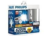 PHILIPS/フィリップス X-treme Ultinon/エクストリームアルティノン XG HID 6200K 3300ルーメン バルブタイプ:D2S/R共用 色温度:6200K