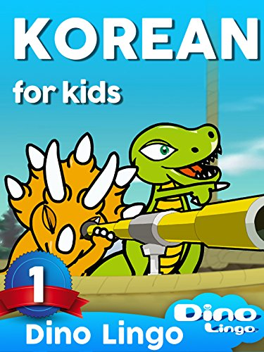 Korean for Kids 1 on Amazon Prime Instant Video UK