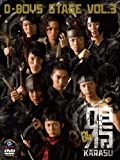 D-BOYS STAGE vol.3����~KARASU~��-04 [DVD]