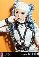 AKB48 公式生写真 ハロウィン・ナイト 劇場盤 選抜 Ver. 【松村香織】