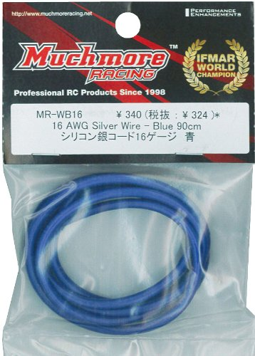 Muchmore Racing MRWB16 16 AWG Silver Wire Set, Blue, 90cm - 1