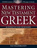 img - for Mastering New Testament Greek on CD-ROM: An Interactive Guide for Beginners (Greek Edition) by Ted Hildebrandt (2003-10-01) book / textbook / text book
