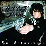 BLOODY TUNE(初回限定盤)(DVD付)