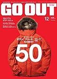 OUTDOOR STYLE GO OUT (アウトドアスタイルゴーアウト) 2013年 12月号 [雑誌]