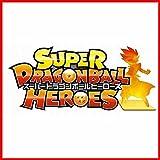 スーパードラゴンボールヒーローズ 超絶デッキセット