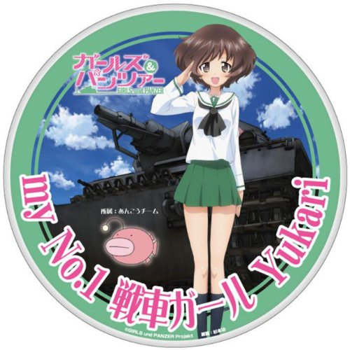 Girls und Panzer decane batch ~ Yukari ~ (japan import)