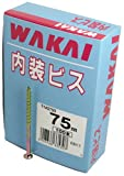 WAKAI 内装ビス(万能木用ネジ) 75mm 100本入箱