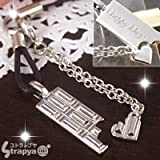[FARE] Just you and Me Pair Cell Phone Strap (Silver Chocolate)