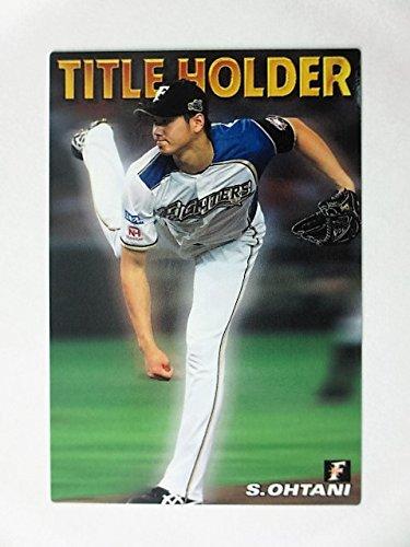 2016カルビープロ野球カード第1弾■タイトルホルダーカード■T-03/大谷翔平(日本ハム)