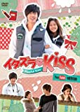 �C�^�Y����Kiss~Playful Kiss You Tube���ʔ� [DVD]