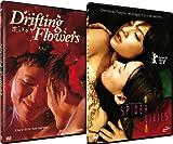 echange, troc Pack entre filles - spécial asie - Drifting Flowers + Spider lilies