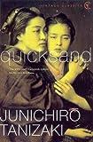 Quicksand (0099485613) by Tanizaki, Jun'ichiro