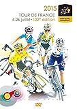 ツール・ド・フランス2015 スペシャルBOX(DVD2枚組)