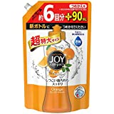 【大容量】  ジョイ コンパクト 食器用洗剤 オレンジピール成分入り 超特大 1050ml