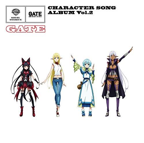 TVアニメ「GATE(ゲート) 自衛隊 彼の地にて、斯く戦えり」キャラクターソング・アルバム Vol.2
