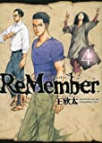 ReMember(4) (�⡼�˥�KC)