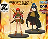 ワンピース DXF~THE GRANDLINE LADY~ONE PIECE FILM Z vol.1 2種セット