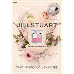 JILLSTUART Happy 5th Anniversary! (e-MOOK)