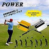 My Vision ゴルフ スイング 矯正 空気抵抗 アイアン 飛距離 アップ 羽根 練習 用品 パワー パワフル ヘッド スピード 負荷 (イエロー) MV-HGB007-YE