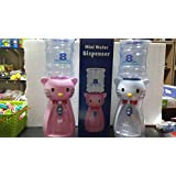 Cute Mini Water Dispenser For Kids And Parties (Cat)