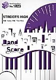 バンドスコアピース1823 STRIDER'S HIGH by OxT  ~TVアニメ「プリンス・オブ・ストライド オルタナティブ」オープニングテーマ