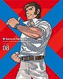 サムライフラメンコ8(完全生産限定版)[DVD]