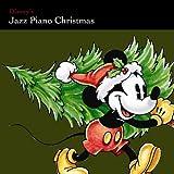 ディズニー ジャズ・ビアノ・クリスマス