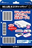 WiiU/WiiU GamePad用ホコリキャッチャー ホワイト