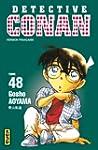 D�tective Conan - Tome 48