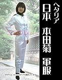 【激安 コスプレ】ヘタリア日本本田菊軍服風 Mサイズ z68