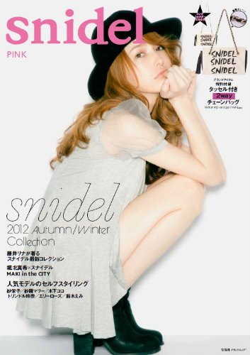 snidel 2012 Autumn/Winter Collection PINK (宝島社ブランドムック)