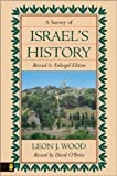 Survey of Israels History, A