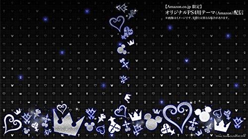 PlayStation®4 Pro KINGDOM HEARTS III LIMITED EDITION オリジナルPS4用テーマ 配信 ゲーム画面スクリーンショット3