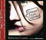 GORO MASTUI Produce Blister Pack Voices