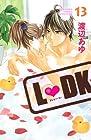 L DK 第13巻