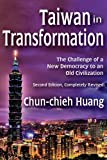 Taiwan in Transformation: Retrospect and Prospect