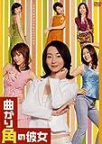 �ʤ���Ѥ���� DVD-BOX