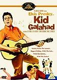Kid Galahad - Elvis Presley [UK Import]