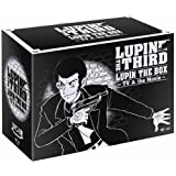 LUPIN THE THIRD BOX-TV&Movie [限定版](ルパン三世)
