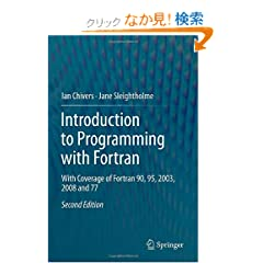 Introduction to Programming with Fortran: With Coverage of Fortran 90, 95, 2003, 2008 and 77