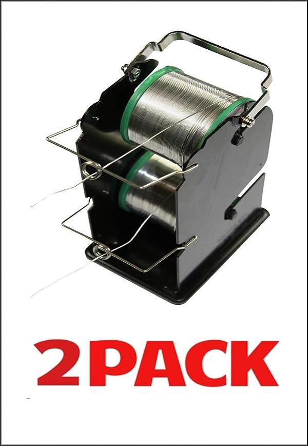 Hakko 611-2 Dual Solder Reel Stand (Black, pack of 2) (Color: Black, pack of 2)