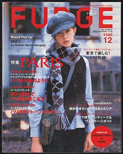 FUDGE(ファッジ) 2015年 12 月号 [雑誌]