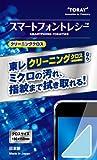 東レインターナショナル スマートフォントレシー ブルー Z1515-SPTI-G302