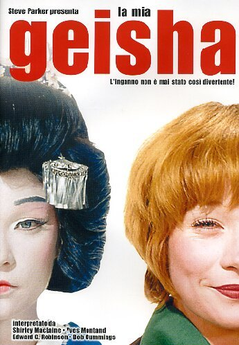 La mia geisha [IT Import]