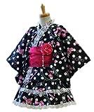 [リトルプリンセス] Little Princess 浴衣ドレス HEART SHAPE 54093