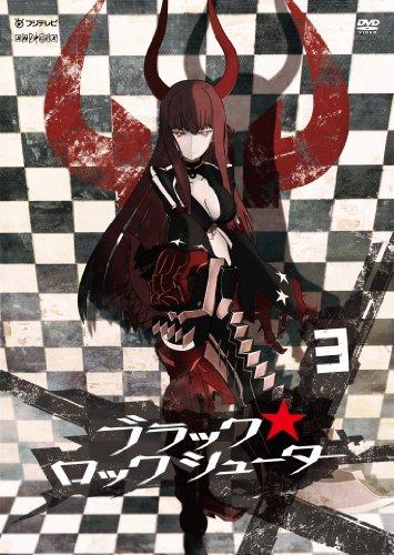 『ブラック★ロックシューター』DVD第3巻